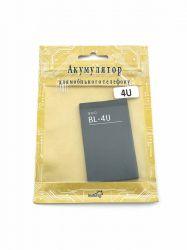АКБ Husky для Nokia BL-4U 3.8V 1000mAh (22585)