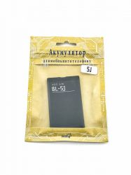 АКБ Husky для Nokia BL-5J 3.8V 1320mAh (11148)