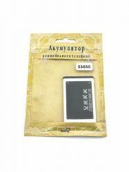 АКБ Husky для Samsung S3650/S5630/S7070  3.8V 1000mAh (24199)