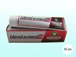 Зубна паста 50 мл (Антикарієс Fresh) ТМ BLENDAMED