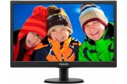 Монитор Philips 193V5LSB2/10 Black