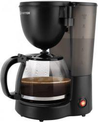 Кофеварка Vitek VT-1500 Black