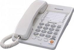 Телефон Panasonic TS 2363 White (KX-TS2363UAW)
