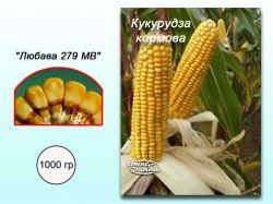 Кукурудза кормова Любава 279 МВ 1 кг