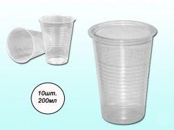 Склянка одноразова 180мл (10шт в уп.) 23562 ТМ PLASTIMIR