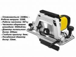 Пила циркулярна СЦП2200 2200Вт ТМ СТАРТ