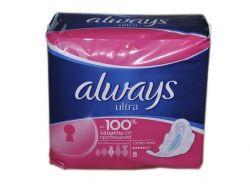 Прокладки гігієнічні 8 шт5 кр. (Ultra Super Plus Single) ТМ ALWAYS