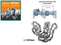 Ланцюг для бензопили L=500мм 76 звен. 0,325 шаг ТМ STIHL