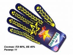 Перчатки робочі 4080 чорні з жовтою ПВХ зіркою (11р.) ТМ DOLONI