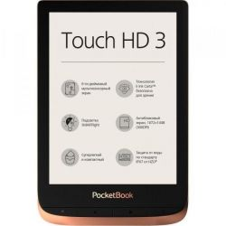 Електронна книжка PocketBook 632 Touch HD3, Copper