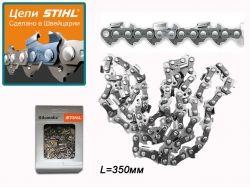 Ланцюг для електропили L=350мм 52 звен. 3/8 шаг ТМ STIHL
