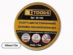 Скотч двосторонній 48 мм х 10 м 35105 ТМ HT TOOLS