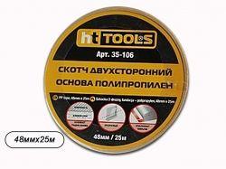 Скотч двосторонній 48 мм х 25 м 35106 ТМ HT TOOLS