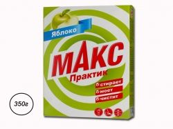 Пральний пор. ручн. 350 г (Практик Яблуко) ТМ МАКС