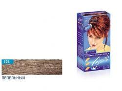 Стійка гельфарба для волосся (124 попелястий) ТМ ЭСТЕЛЬ