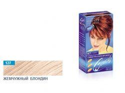 Стійка гельфарба для волосся (127 перлиннийблондин) ТМ ЭСТЕЛЬ