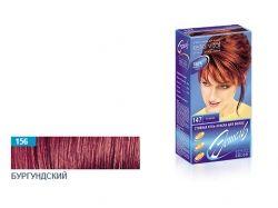 Стійка гельфарба для волосся (156 бургундський) ТМ ЭСТЕЛЬ
