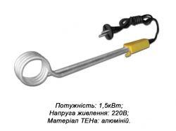 Кип ятильник (із зіркою) 1,5кВт ТМ ЭЛНА
