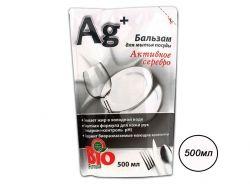 Засіб дмиття посуду ДойПак 500 мл (Ag) ТМ BIO