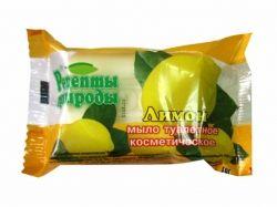 Мило 200 г у кольор.упаковці (Лимон) ТМ РЕЦЕПТЫ ПРИРОДЫ