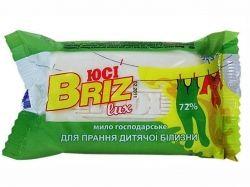Мило господарське (72%) 200 г д/прання дитячої білизни ТМ BRIZ LUX