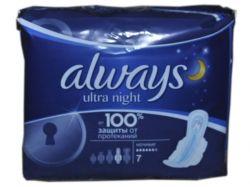 Прокладки гігієнічні 7 шт6 кр. (Night Ultra) ТМ ALWAYS
