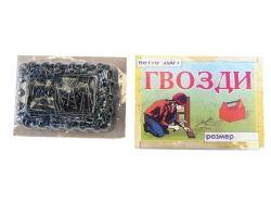 Цвяхи тольові фасов. 2,5х30 200 гр ТМ ХАРЬКОВ