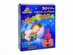 Рiдина для фумiгатора для дітей (Некусайка) 30 ночей ТМ РАПТОР
