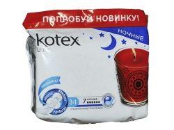 Прокладки гігієнічні 7 шт/6 кр. (Ultra Night) ТМ KOTEX