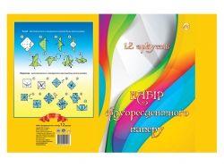 Набір А4 кольорового паперу (флуор.) 12 арк.75 кольорів ТМ ТЕТРАДА
