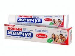 Зубна паста 75 мл (з кальцієм) ТМ НОВЫЙ ЖЕМЧУГ