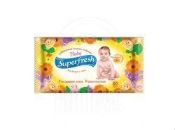 Вологі серветки дитячі Для дітей та мам (60 шт.в уп.) ТМ SUPER FRESH
