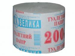 Туалетний папір 9 шт (Велика) ТМ НАЗАРЕНКО