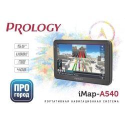 Навигатор GPS Prology iMAP-A540