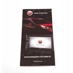 Буклет GT мультимедийные системы