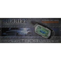 Баннер Sheriff 1.7х0.7м с брелком