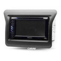 Рамка переходная Carav 11-705 Renault Master III /Nissan NV400 (X62)/Opel Movano B (X62) 02/2010+ - Картинка 1
