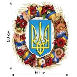 Наклейка Автоорнамент Н-039