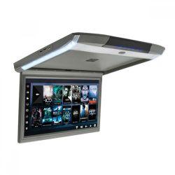Потолочный монитор Tectos AV1566FL FullHD Gray