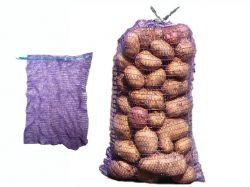 Сітка овочева 30кг 75х45 (100шт) фіолетова ТМ PACKETOFF