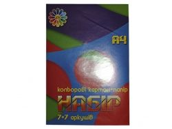 Набір А4 кольорового картону папір (77) ТМ ТЕТРАДА