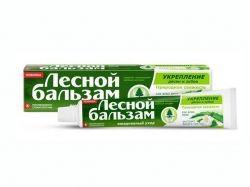 Зубна паста 75 мл (Алоевера і білий чай) ТМ ЛЕСНОЙ БАЛЬЗАМ