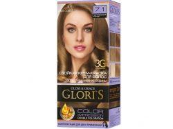 Фарба для волосся GLORIS 7.1 (Натуральний русий) ТМ GLORIS