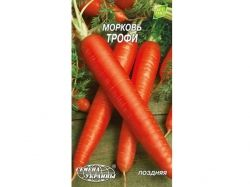 Міні Морква Трофи 2г (20 пачок) ТМ СЕМЕНА УКРАИНЫ