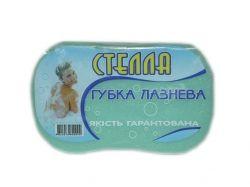 Губка лазнева (Стелла) ТМ БЛЕСК