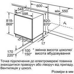 Морозильная камера Bosch GUD 15A55 - Картинка 2