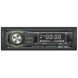Автомагнитола Fort MS-200BT G Bluetooth (MS-200BT G)