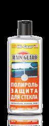 Полироль для стекла Hi-Gear HG5644