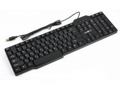 Клавиатура Maxxtro KB-111-U USB black