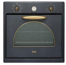 Встраиваемая духовка Gefest 602-01 H1M